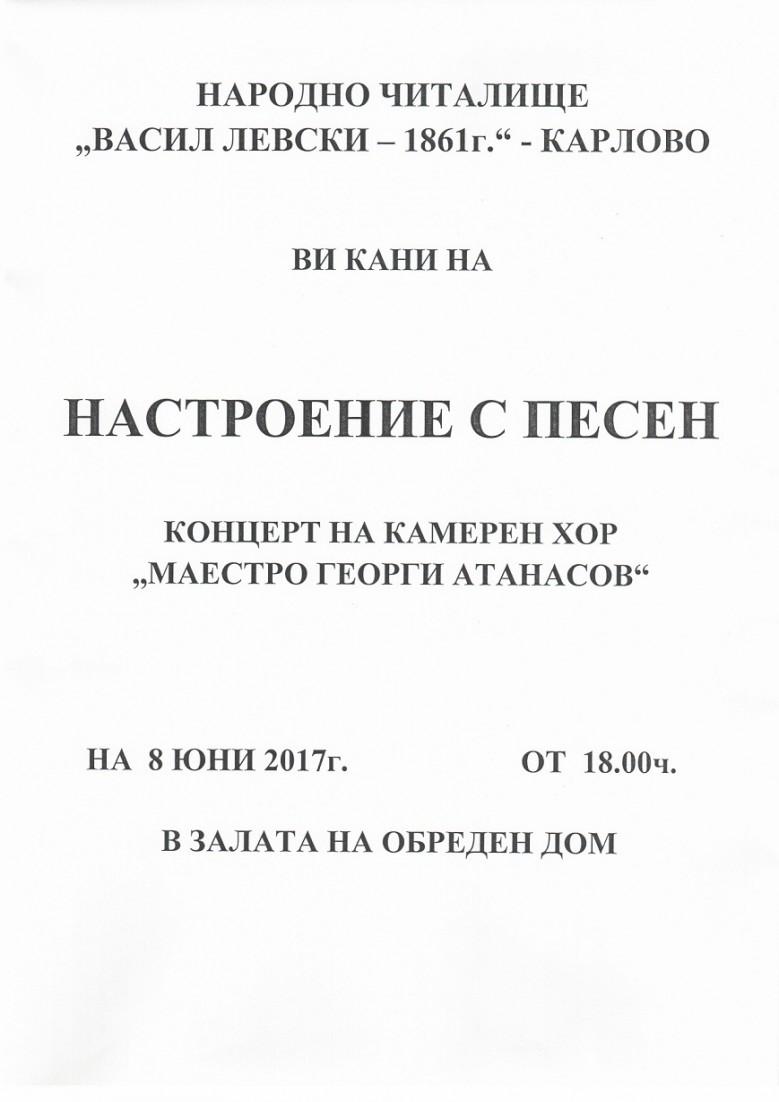 1511g